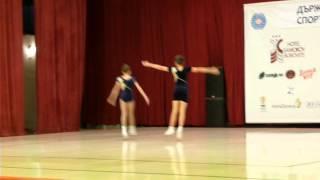 Държавно първенство Спортна аеробика - 2013