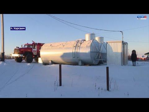Бороться с пожарами становится проще: в сельских поселениях Ямала разместят 25 стационарных водоёмов