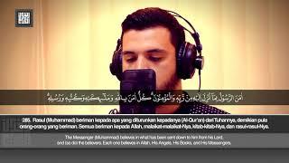 Surah Al-Baqarah (285-286) - Besir Duraku