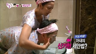 【TVPP】Wooyoung(2PM) - Washing Together, 우영(투피엠) - 꿀물이 뚝뚝 흐르는 취침 준비 @ We Got Married