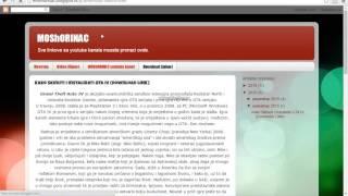 Копија видеа Rec rec rec rec