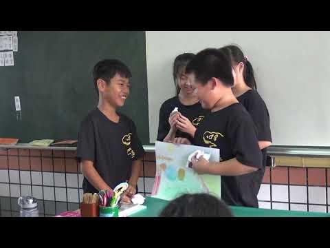 藝術課手指偶表演第六組