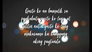 Skusta Clee- Balik Sa Umpisa (Lyrics)