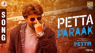 Petta Parak(Telugu) Audio-Petta, Rajinikanth||Anirudh Ravichandran||Karthik Subbaraja