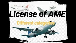 #AME | LICENCE OF AIRCRAFT AME | in Hindi (Ame Arun)