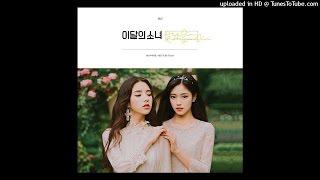"""이달의 소녀/희진, 현진 HeeJin & HyunJin (LOOΠΔ) - """"I'll Be There"""" MP3 Audio"""