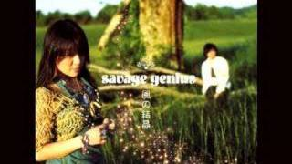 Savage  Genius  - 雨あがり (Ame Agari)