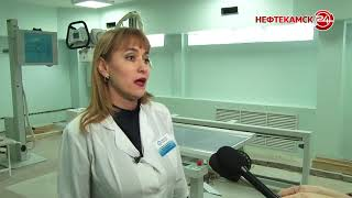 В поликлинику №3  поступил новый рентген-аппарат