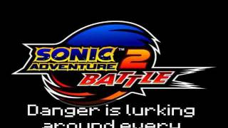 City Escape - SA2B (Lyrics)