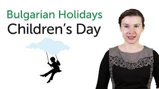 Bulgarian Holidays - Children's Day - Ден на детето
