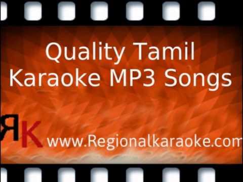 Enadhuyire song karaoke free download.