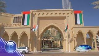 HABIBI - DUBAI / Дубай - Галена ft. Faydee - Habibi, 2015