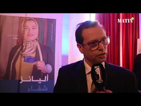 "Video : ""Allianz lance l'offre ""Allianz Chifaa"""