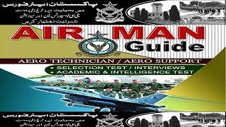 PAF Online Tests   Pakistan Air Force Intelligence Test Preparation Online Free   Aero Traders Paf   width=