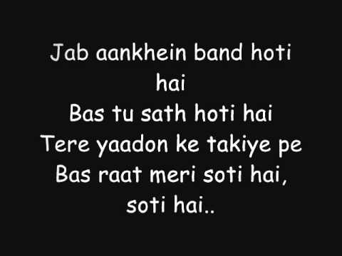 EK GALTI LYRICS - A Sad/Love Song by Shivai feat. D-Freakers