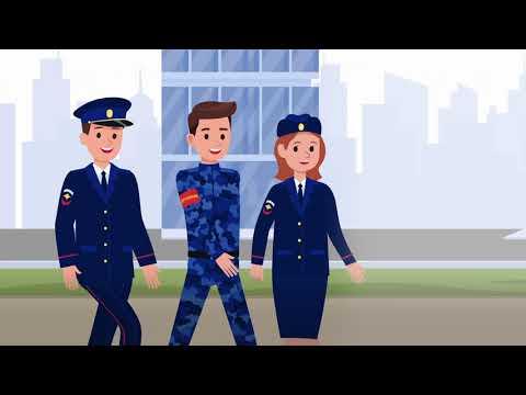 Видеоролик, направленный на пропаганду участия граждан в охране общественного порядка и создание положительного образа народного дружинника.