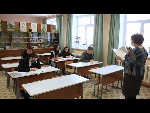 Краснокамцы получили Премию Главы РБ