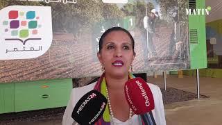 Programme Al Moutmir : Le groupe OCP voit plus grand pour la prochaine campagne agricole