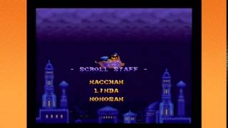 Game Grumps - Aladdin Credits