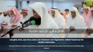 Sourate Al Imran (1-9) - Mahmoud Abou Oussama  سورة  آل عمران  محمود ابو اسامه