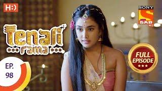 Tenali Rama - तेनाली रामा - Ep 98 - Full episode - 21st November, 2017 width=