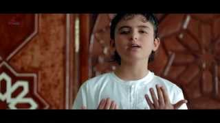 Paradise's voice - Ya Mohamed Ya Nabi