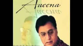 BADAL KI TARAH JHOOM KE Jagjit Singh Album AAEENA