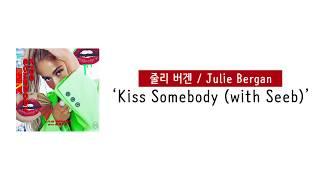 [가사 번역] 줄리 버겐 (Julie Bergan) - Kiss Somebody (with Seeb)