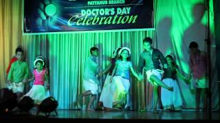 ima payyanur doctors day 2015