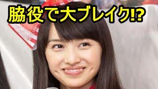百田夏菜子も続け!実は朝ドラは脇役で大ブレイクした女優まとめ