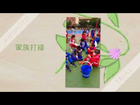 Activity 2017.9-2018.1 - YouTube