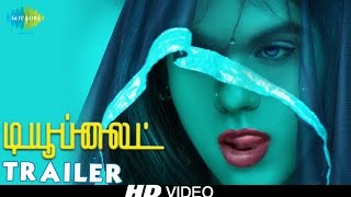 Tubelight - Tamil Movie Trailer | ட்யூப்லைட் | Indra, Adithi, Pandiyarajan | HD Video