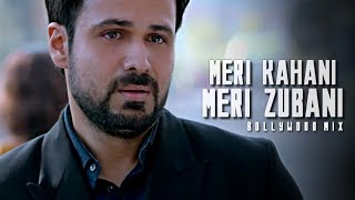 Meri Kahani | Bollywood Mix | Music video (2016)