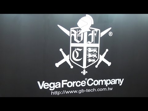 VegaForceCompany (VFC) at IWA 2017