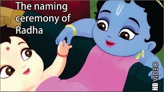 The naming ceremony of Radha | Hindi Clip | HD