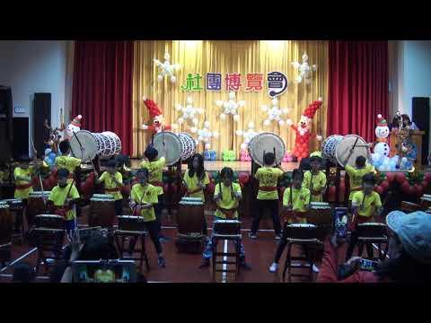 107社博會芭蕾太鼓國標劍道 - YouTube