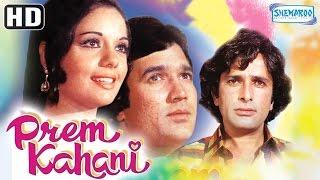 Prem Kahani {HD} - Rajesh Khanna - Mumtaz, Shashi Kapoor, Vinod Khanna - Hit 70's - (Eng Subtitles) width=