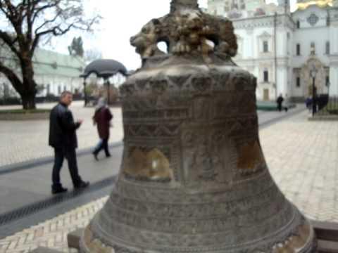 Дзвін Всіх Святих Bell Allerheiligen Բոլոր Սրբերի オールセインツ