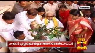 Kalaignar Karunanidhi celebrates his 91st Birthday width=