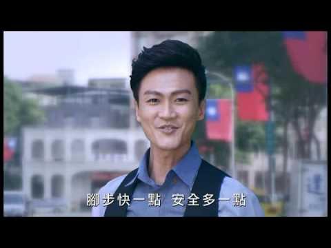強化路權觀念行人篇(國語) - YouTube