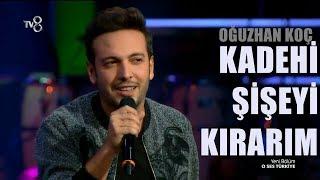 Oğuzhan Koç - Kadehi Şişeyi Kırarım (SONUNDA ARABESK SÖYLEDİ!!)