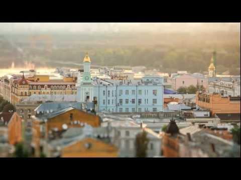 Kiev(Kyiv) Ukraine MiniLook