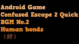 Confused Escape 2 Quick BGM Human Bonds