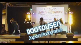 【Dansuki】- Ikkitousen / Japan Party 2016
