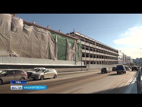 Заводу «Уфимкабель» вернут исторический облик 19-го века