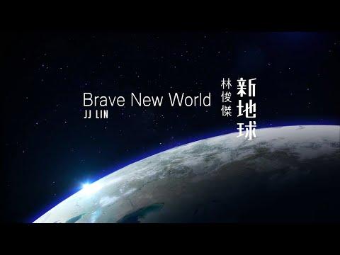 -jj-lin-brave-new-world-lyrics-videoofficial-hd-jj-lin