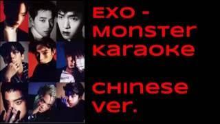Monster (Chinese Ver.) - EXO Karaoke