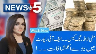 News At 5   Imran to be formally nominated as PM   6 August 2018   92NewsHD