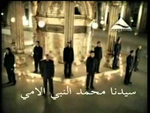 اللهم صلى على سيدنا محمد سامي يوسف