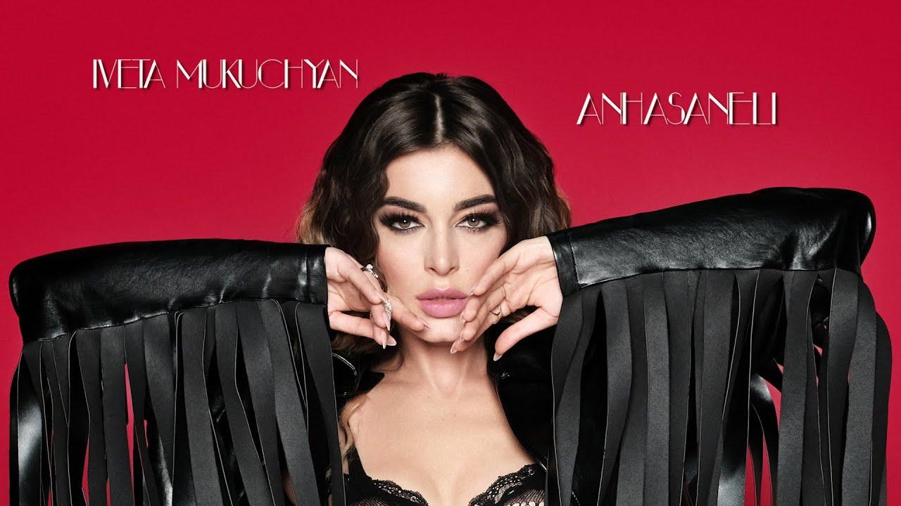 Iveta publica su nuevo single, el sensual y 'soft' R&B <i>Anhasaneli (OneTake)</i>